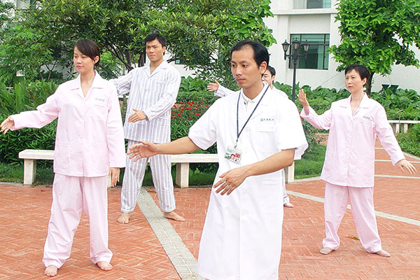 广州白云山医院